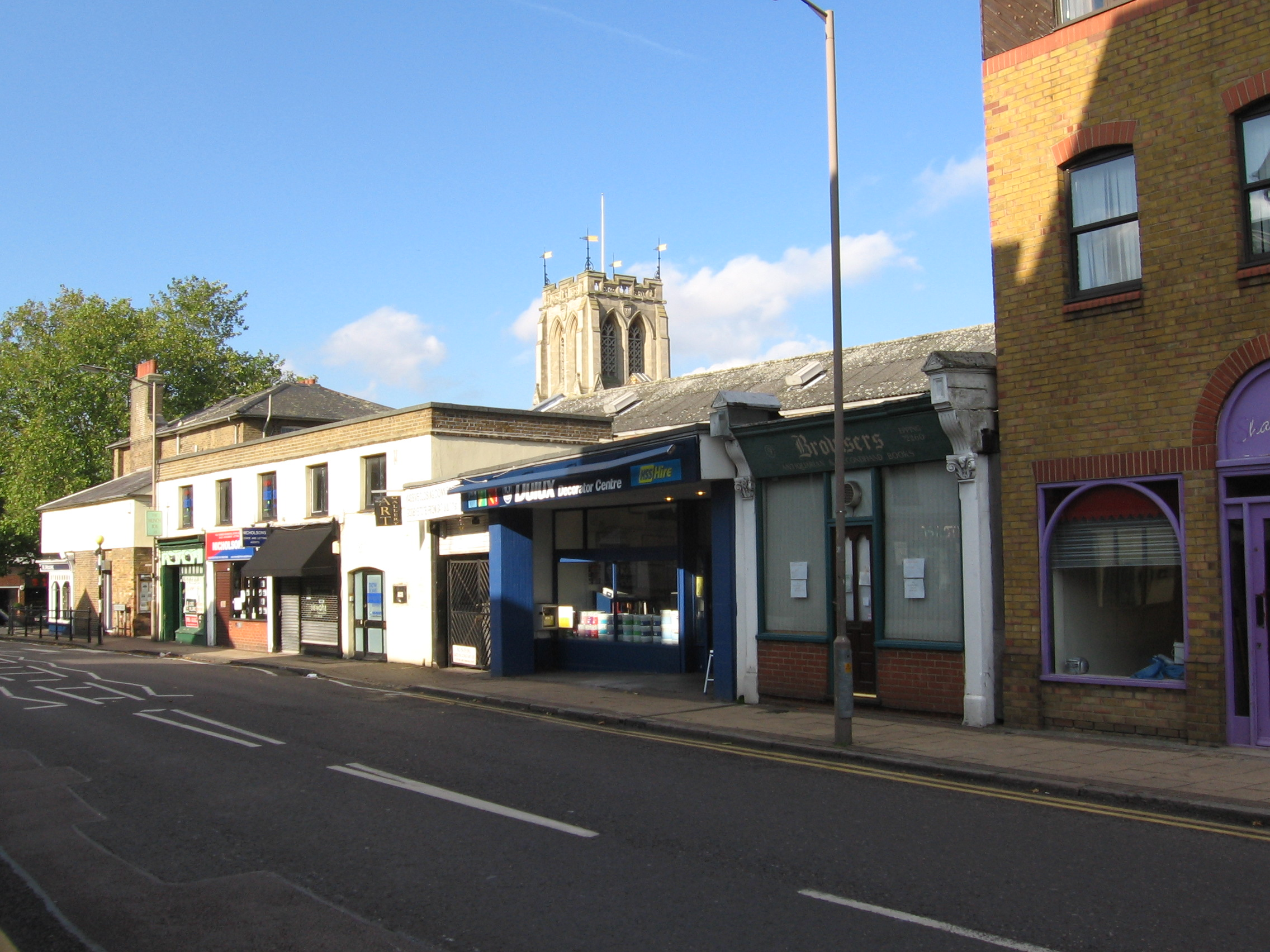 Station Road, Epping before Flacks Mews was built in 2007